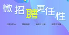 上海就业网